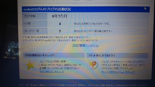 DSC_5869.JPG