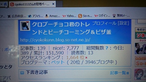 DSC_5812.JPG